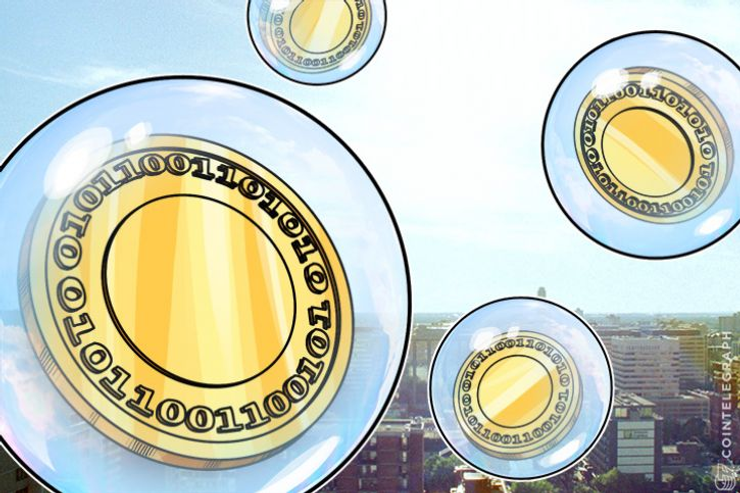 حباب سکه در حال ترکیدن