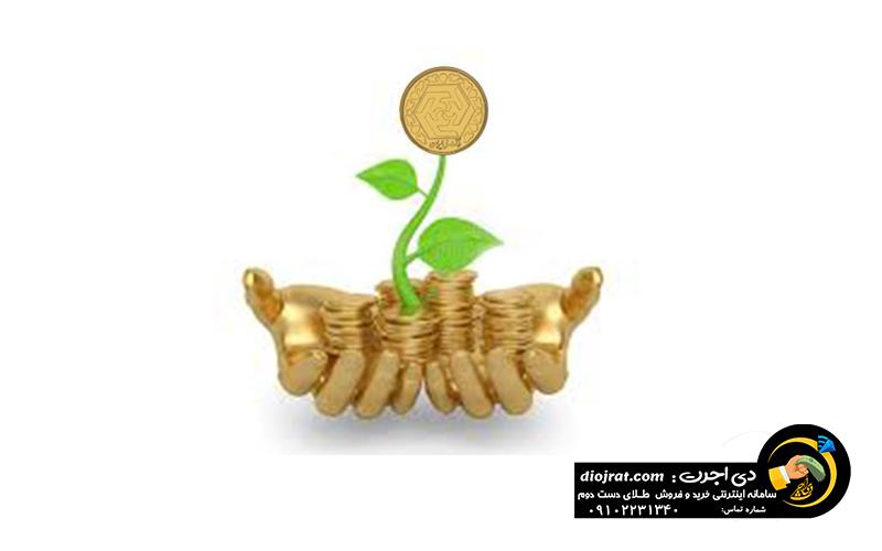 نکات اساسی سکه های طلا