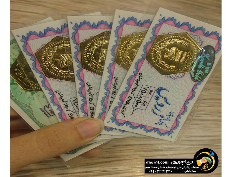 نمونههایی از سکه های پارسیان