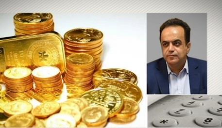 خرید و فروش طلا در روزهای کرونایی