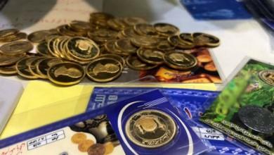 چرا بازار طلا و سکه دوباره گران شد