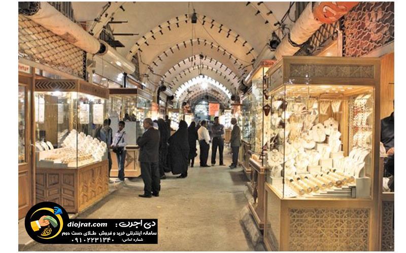 خرید طلا و جواهرات از بازار بزرگ تهران