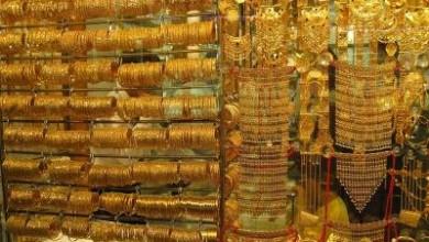 تصویر از تقاضای خرید سکه کاهش یافت