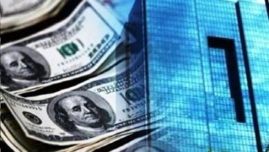 تصویر از کاهش قیمت دلار و سکه
