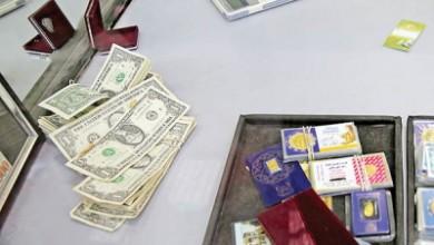 تصویر از اعداد حساس در بازار سکه ودلار
